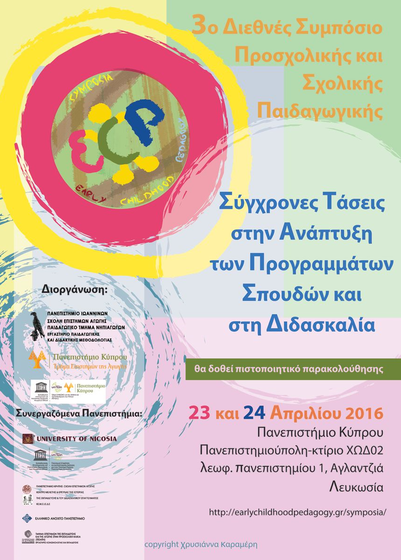 ecp2016_ucyprus_poster