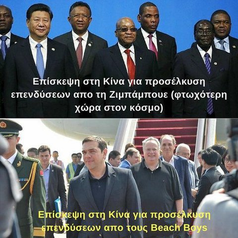 Tsipras-in-China-1