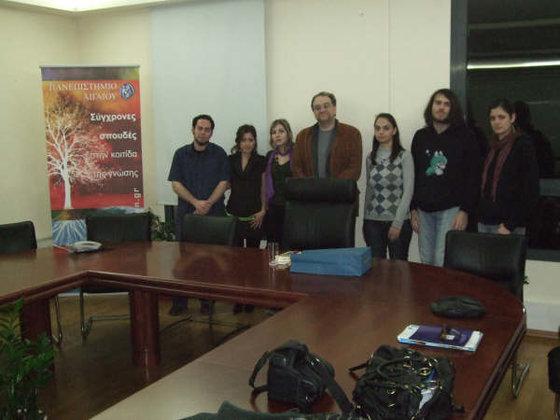 συνάντηση εκπροσώπων ομάδας MyAegean με Πρύτανη Π.Α. κ.Τρούμπη
