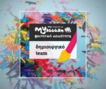 MYAEGEAN_card_ArtDesignTeam_17b-min