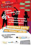 Poster_eXperience_PARTYkimbara_4