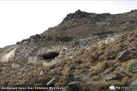 Σπήλαιο Μεντώνη