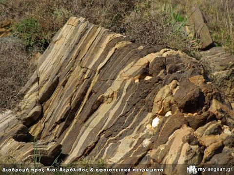 Ηφαιστειακά πετρώματα και Αερόλιθος στη Σύρο - διαδρομή προς Λια