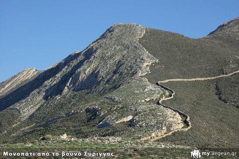 μονοπάτι από το βουνό Σύριγγας στη Σύρο