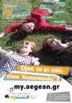 Poster myAegean2009 LiveTheLife