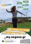 Poster_myAegean2010__JoyOnGrass