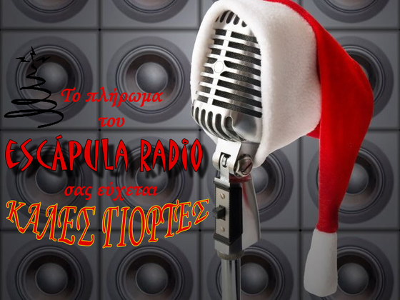 Christmas_EscapulaRadio