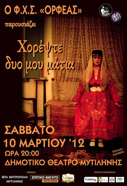 POSTER Sat-10-March-2012