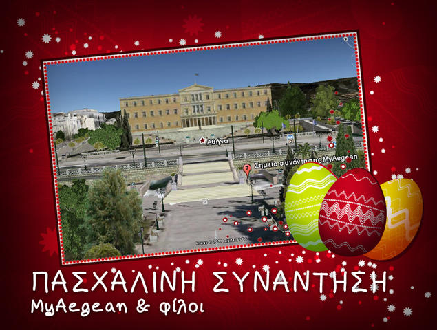 2012_my-MEETUP-easter-Athens
