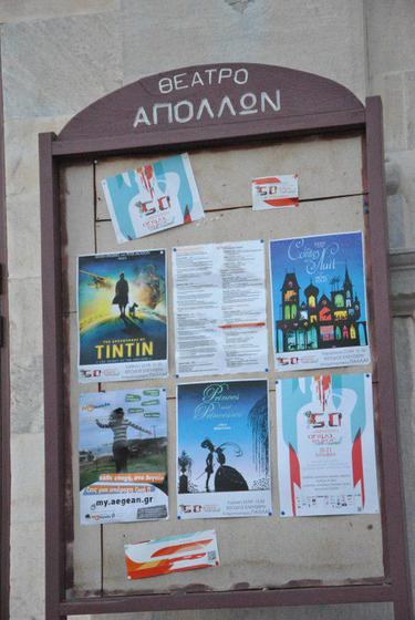 animasyros5 - Apollo Theatre - outdoors info board