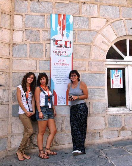 animasyros5 - Cultural Centre - volunteers