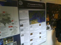 2012 Lesvos: Class on Geographical Visualisation - Posters (Geography dept.)