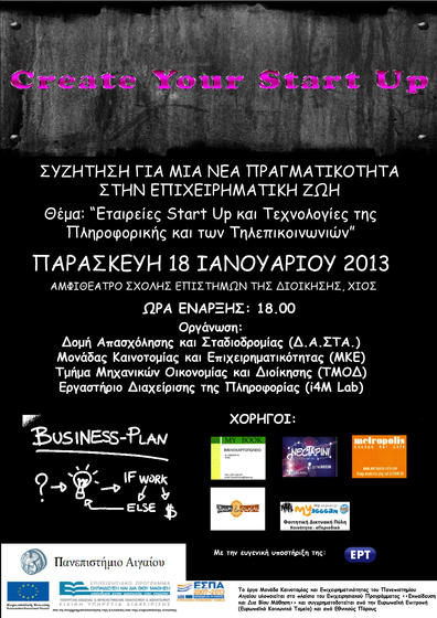 Poster - Create Your Start Up MKE Chios - 2013 Jan 18