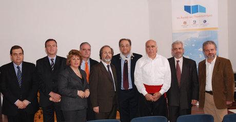 Ακαδημαϊκή Συνεργασία Αιγαίου - Αναμνηστική φωτογραφία των πρυτανικών αρχών