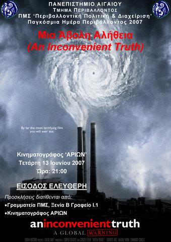 poster Inconvenient Truth - LESVOS