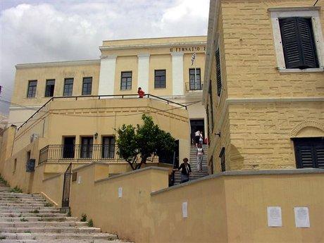 Το κτίριο του 1ου Γυμνασίου Σύρου - Πανεπιστήμιο Αιγαίου