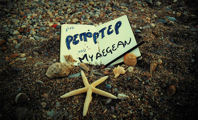MyAegean-Reporters_call_volunteers_2015