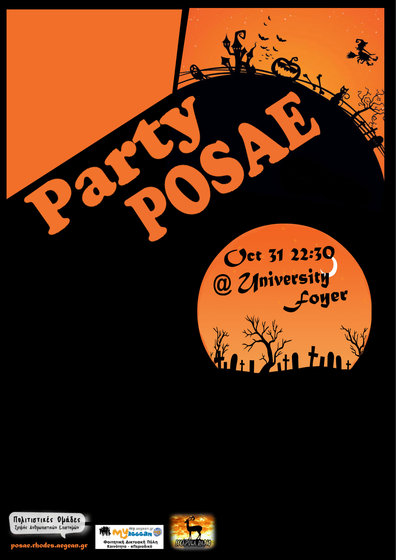 POSAE_2015-2016_xeimerino_party