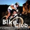 [ΣΑΜΟΣ] Ποδηλατική Ομάδα