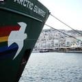 Greenpeace ship `Arctic Sunrise` in Syros island, Greece