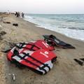 life vest beach refugees Greece