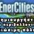 EnerCities: Φτιάξτε τη δική σας περιβαλλοντικά  βιώσιμη πόλη - online εκπαιδευτικό παιχνίδι μέσω Facebook