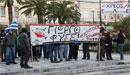 Σύρος 21 Μαρτίου διαμαρτυρία - πλατεία Μιαούλη