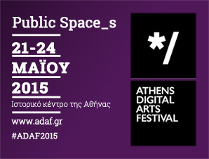 Athens Digital Arts Festival