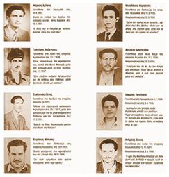 ΕΟΚΑ Κύπρος 1 Απριλίου 1955