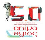 AnimaSyros 5.0 - Διεθνές Φεστιβάλ και Φόρουμ Κινουμένων Σχεδίων