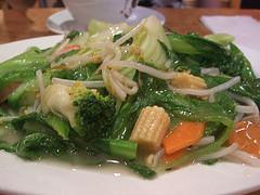 Stir Fried Mixed Vegetables - Λαχανικά Βραστά