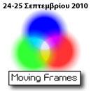 Moving Frames Festival 2010 - Mytilene