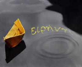 paper boat - peace sinks