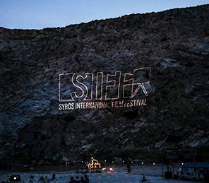 Syros International Film Festival (SIFF)