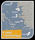 Islands - Units Aegean Uni