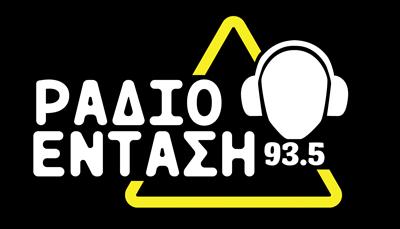 (Ράδιο Ένταση) Πολυτεχνείου Κρήτης