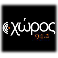 Xoros 94.2 Samos - Student Radio University of the Aegean